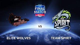 Второй раунд нижней сетки Elite Wolves vs Team Spirit The Final Match LAN-Final. Комментирует: Feaver.Подписывайся на наш канал: http://bit.ly/dotasltv_subscribeПрисоединяйся к нашему паблику: http://vk.com/dotasltvОбщайся с нами в твиттере: http://twitter.com/dotasltvИщи самые крутые фотографии с турниров : http://instagram.com/dotasltvСтавь лайк нашей странице в ФБ: http://facebook.com/dotasltv