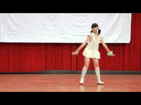 Bạn có thích con gái Nhật không?