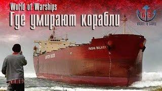 читтагонг бангладеш знаменитое кладбище кораблей