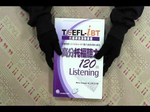 TAAZE TOEFL:iBT高分托福聽力120(Ⅱ)(1CD、 … 二手書書況 9789867025180