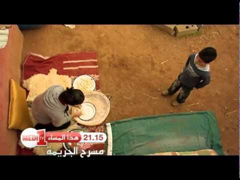 مسرح الجريمة : من قتل عبد الرحيم؟ (حلقة