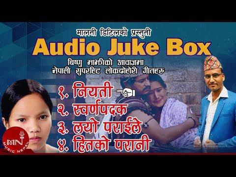 (Bishnu Majhi Top 4 Hits Song Audio Jukebox |  Malati Digital - Duration: 1 hour.)