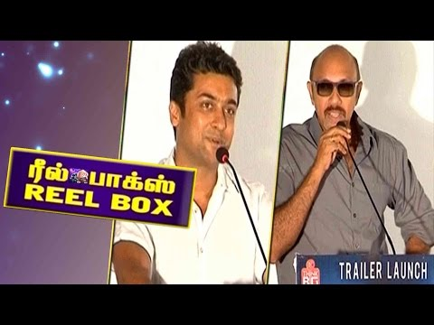 Reel Box   Night Show Trailer Launch