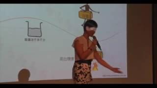 Download Lagu 演講影片|20160718 賴宇凡集思會議中心演講: 各類慢性病 Mp3