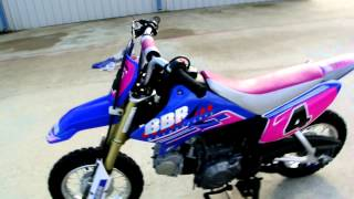 9. 2009 Yamaha TTR50E Electric Start Kids Dirt Bike: Overview and Review