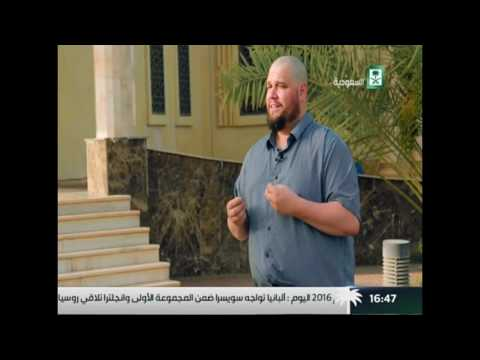 لقاء في التلفزيون السعودي مع الأخ بيتر يحيى