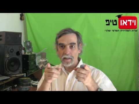 וידאו טיפ - סקירת מיקרופון YPAmic פותחים קופסא תוכנית 3