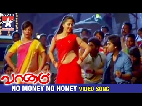 Vaanam Tamil Movie Songs HD | No Money No Honey Video Song | Simbu | Anushka | Yuvan Shankar Raja