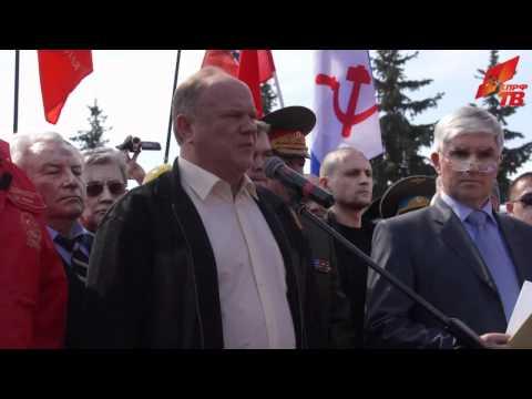 Митинг в Ульяновске: Нет базам НАТО в России!