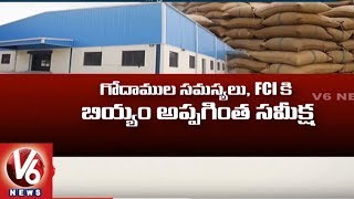 Telangana State Civil Supplies Commissioner CV Anand Holds Review Meet On Paddy Procurement. V6 IOS App...