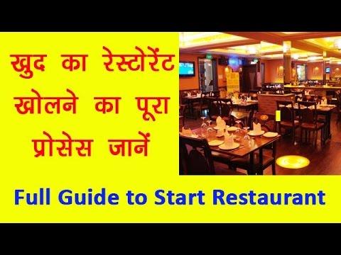 How To Start A Restaurant Business Plan