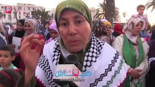 لمساندة الشعب الفلسطيني.. مغاربة يحرقون العلم الإسرائيلي