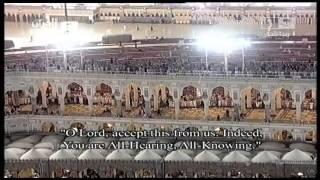 Night 1 2012 1433 Last 10 Rakah Makkah Taraweeh By Sheikh Sudais