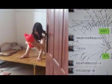 13歲少女翹家賣淫「2、3次就沒什麼了」
