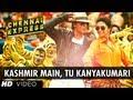 Kashmir Main Tu Kanyakumari Chennai Express Song