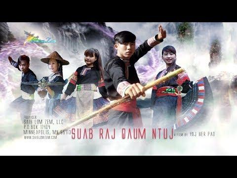 Hmong New Movie | Suab Raj Qaum Ntuj. 8/24/2017 (видео)
