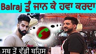 Video Vaddi Call Recording On Parmish verma V/s Balraj | Tu Publicity len li kr reha MP3, 3GP, MP4, WEBM, AVI, FLV September 2018