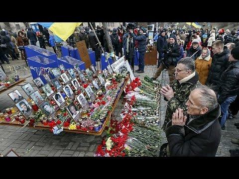 Ημέρα μνήμης για τα δυο χρόνια από την εξέγερση στο Κίεβο