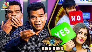 Video பஞ்சும் நெருப்பும் பக்கத்துல இருக்கமாறி :  Ponnambalam Interview | Bigg Boss Tamil MP3, 3GP, MP4, WEBM, AVI, FLV Agustus 2018