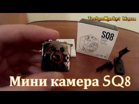 инструкция по эксплуатации мини камеры Sq8 - фото 8