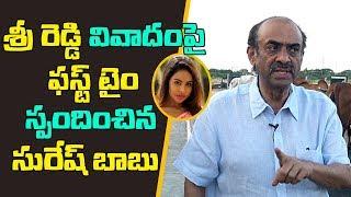 Video Producer Suresh Babu Responds on Sri Reddy Issue & Casting Couch   ABN Telugu MP3, 3GP, MP4, WEBM, AVI, FLV Januari 2019