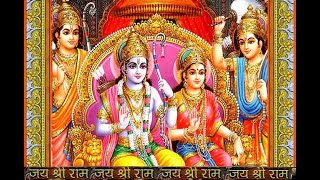 Ram Mantra Ringtones YouTube video