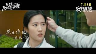 Nonton  Official  160627 The Theme Song Mv Of Never Gone Film Subtitle Indonesia Streaming Movie Download