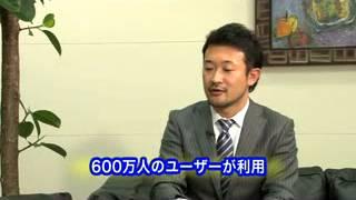 kigyoka55 アイスタイル【前編】