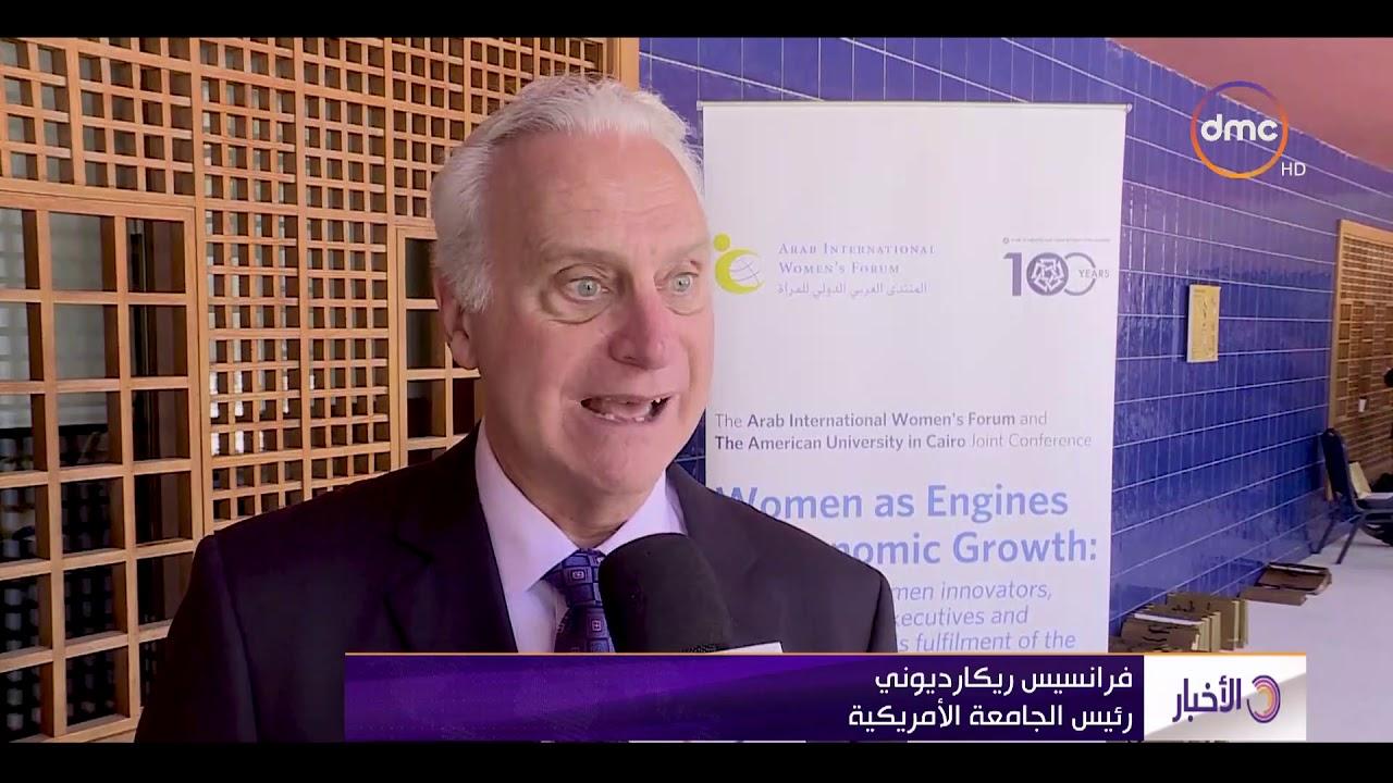 """الأخبار - المنتدي العربي الدولي للمرأة يعقد مؤتمرا تحت عنوان """" النساء كمحرك للنمو الاقتصادي """""""