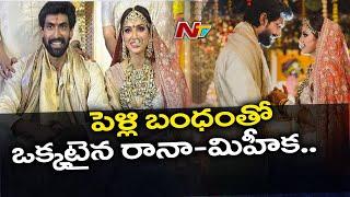 Rana Daggubati And Miheeka Bajaj Got Hitched On Saturday In Hyderabad