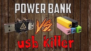 USB Killer vs Power Bank!