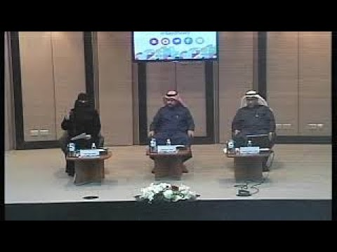 ندوة بعنوان : من جماليات اللغة العربية إلى الذكاء الاصطناعي . الجزء 2