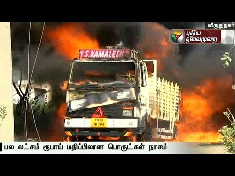 Goods-worth-lakhs-of-rupees-damaged-due-to-fire-caused-by-lowly-hanging-electric-wire
