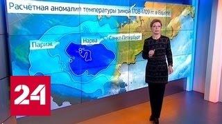 """""""Погода 24"""": когда Генерал Мороз приходил на помощь"""