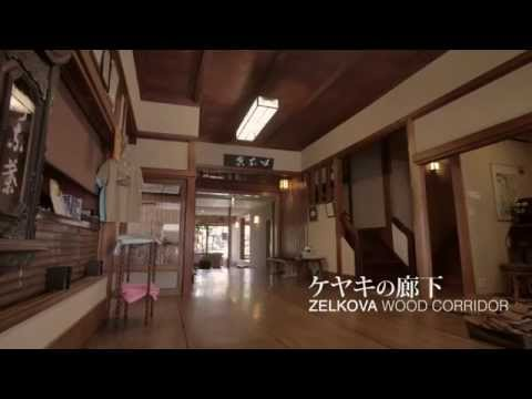 Wideo Historical Ryokan Hostel K's House Ito Onsen