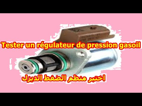 comment demonter pompe injection opel zafira