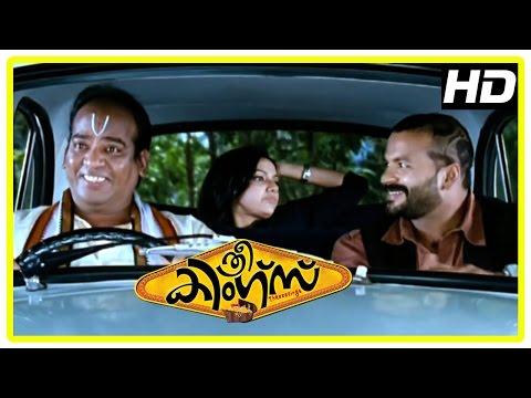 Malayalam Movie | Three Kings Malayalam Movie | Trio Stuck at Different Places | 1080P HD