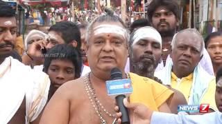 Tiruchendur India  city photos : Kanda sashti festival starts in Tiruchendur temple today: Reporter Update | News7 Tamil