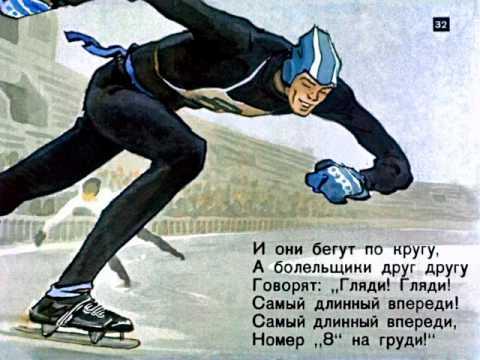 Дядя Степа - милиционер - Диафильмы