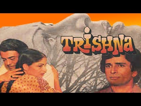 Trishna (1978) Full Hindi Movie | Shashi Kapoor, Sanjeev Kumar, Rakhee, Bindu