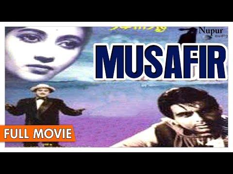 Musafir 1957 Full Movie | Dilip Kumar, Kishore Kumar | Hindi Classic Movies | Nupur Audio