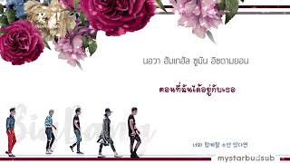 Video [THAISUB] BIGBANG - FLOWER ROAD (꽃 길) #ซับดาว MP3, 3GP, MP4, WEBM, AVI, FLV September 2018