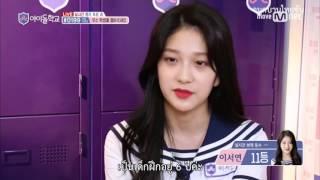 Video [ซับไทย] Idol School EP1 - เปิดประตูมาก็คนสวย เปิดมาก็คนสวย MP3, 3GP, MP4, WEBM, AVI, FLV Desember 2018