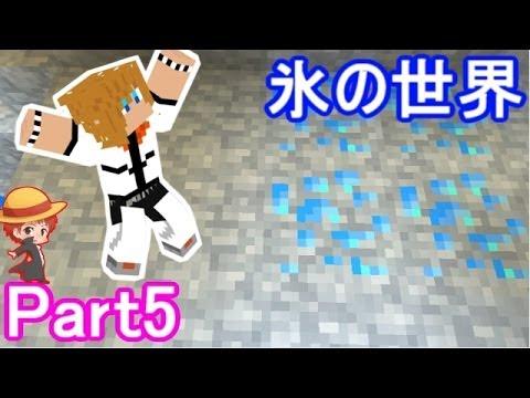 【マインクラフト実況】MODで遊ぼう!Part5 【赤髪のとも】