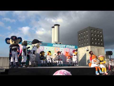 130719 オールスター 2013 札幌ドーム マスコットステージ (видео)
