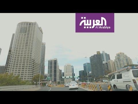 العرب اليوم - شاهد: أغرب المباني في مدينة سيدني