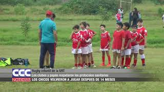 Rugby infantil de la URT