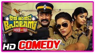 Video Ithu Thaanda Police Movie | Comedy Scenes | Asif Ali | Abhirami | Janani Iyer | Krishna Prabha MP3, 3GP, MP4, WEBM, AVI, FLV Oktober 2018