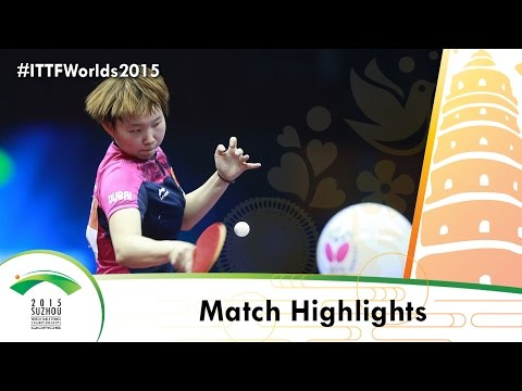WTTC 2015 Highlights: ZHU Yuling vs LI Jie NED (R 16)