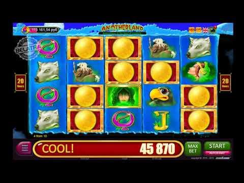 Игровой автомат the tnder box играть бесплатно без регистрации